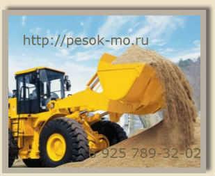 Сеяный песок_2