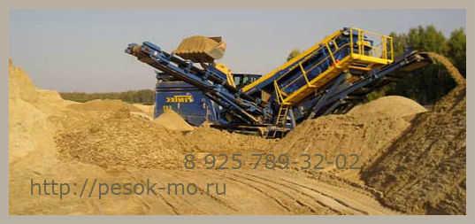 Сеяный песок_3